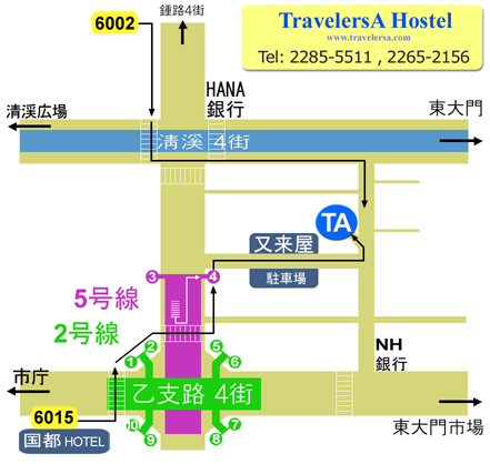Seoul Hostel TravelersA
